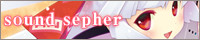 Sound sepher banner.jpg
