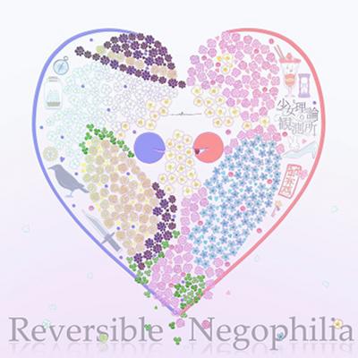 Reversible Negophilia SRCD-008