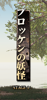 File:Th123SanaeStage1Title.png