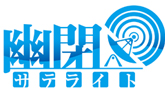 Yuuhei Satellite logo