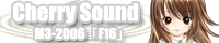 Cherry sound groupbanner.jpg