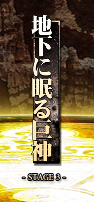 File:Th123SanaeStage3Title.png