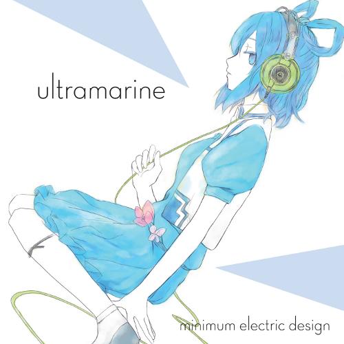 ultramarine ALMR-019