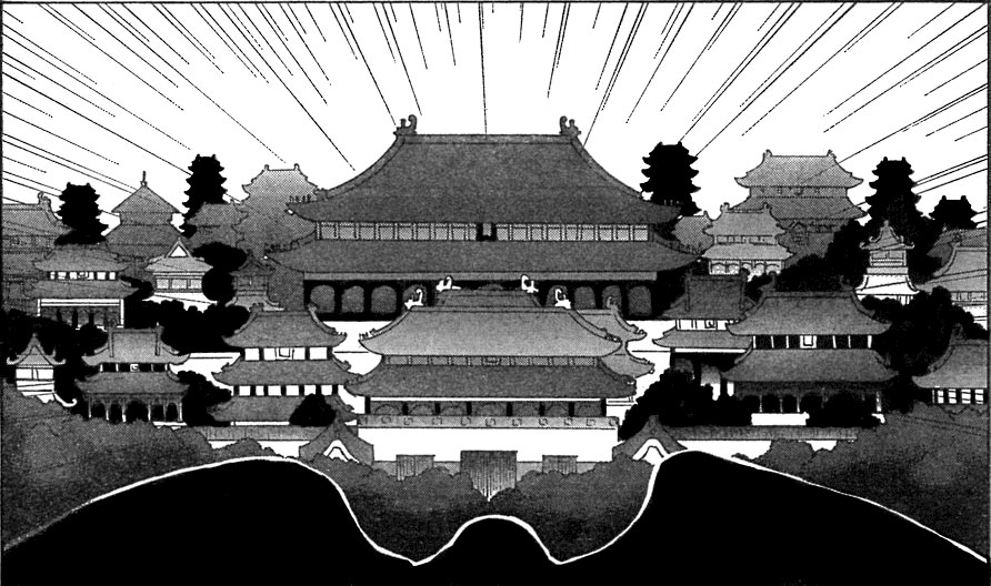 Lunar Histoire: A Brief History of the Lunar Capital