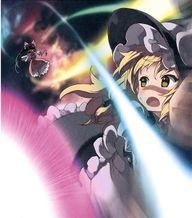 The Grimoire of Marisa/Reimu H...