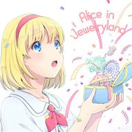 Alice In Jewelryland 192px-SRCD-010
