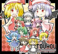 TOUHOU YEAH !!!!!!!!!!!!!!!!!!!!!!!!!!!!! - WHAT'S A HOUTOU? DELICIOUS? - album cover