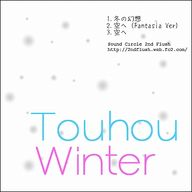 Touhou Winter album cover