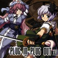 PLUG IN PLUG OUT album cover