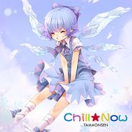 Chill★Now album cover
