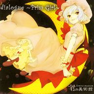 dialogue~Prim Girl~ album cover