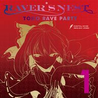 RAVER'S NEST 1 TOHO RAVE PARTY album cover