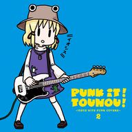 PUNK IT! TOUHOU!2 -IOSYS HITS PUNK COVERS- album cover