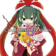 Clamshell Relation album cover