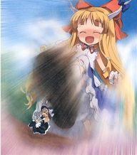 The Grimoire of Marisa/Suika I...