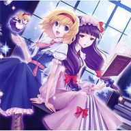 SOUND HOLIC MEETS TOHO ~Touhou Heavenly Dream Compositions~ album cover