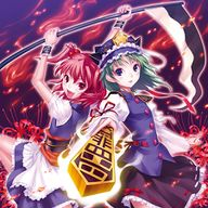 SOUND HOLIC MEETS TOHO ~Eastern Red Lotus Incendiary Munitions~ album cover