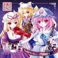 Touhou Philharmonic Orchestra 2 Ghostly album cover