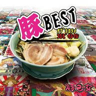 Buta BEST Extra Extra Fat Thick Compilation album cover