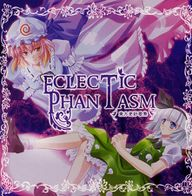 Touhou Calico Anthologies Eclectic Phantasm album cover