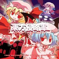 Touhou Invaders album cover