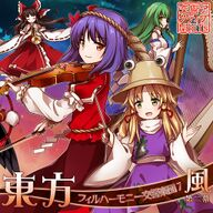 Touhou Philharmonic Orchestra 7 Second Act Of The Wind album cover