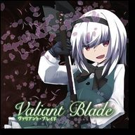 Valiant Blade album cover