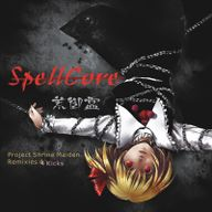 SpellCore album cover