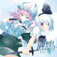 RAY-MEI album cover