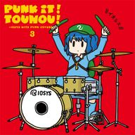 PUNK IT! TOUHOU!3 -IOSYS HITS PUNK COVERS- album cover