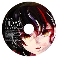 Pray album cover