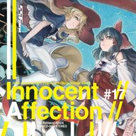 Innocent Affection album cover