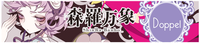 SBCD-004 banner.png