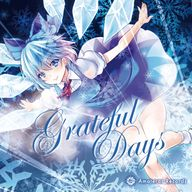 Grateful Days album cover
