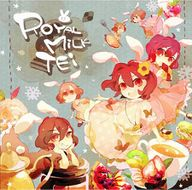 RoYAL MiLK TEi album cover