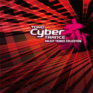 TOHO Cyber TRANCE Red HALOZY TRANCE COLLECTION album cover