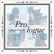 Prologue album cover