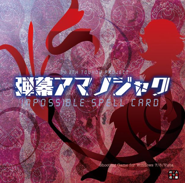 [link] Full offical game: Touhou 1-14.3 606px-Th143cover
