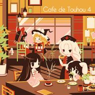 Cafe de Touhou 4 album cover