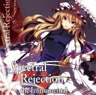 Spectral Rejection the Instrumental album cover