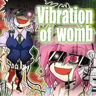 Vibration of Womb album cover