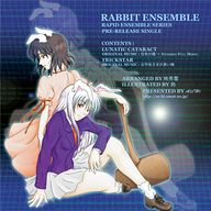 RABBIT ENSEMBLE album cover