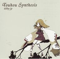 Touhou Synthesis album cover