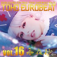 TOHO EUROBEAT VOL.16 Eternal Night Vignette album cover