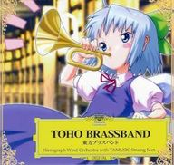Touhou Brass Band album cover