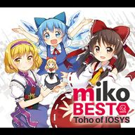 miko BEST Toho of IOSYS album cover