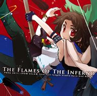 The Flames of the Inferno album cover