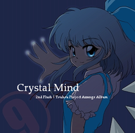 Crystal Mind album cover