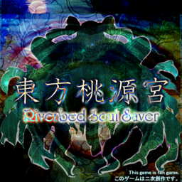 東方桃源宮 ~ Riverbed Soul Saver