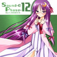 Sound-0 Phase-12 album cover